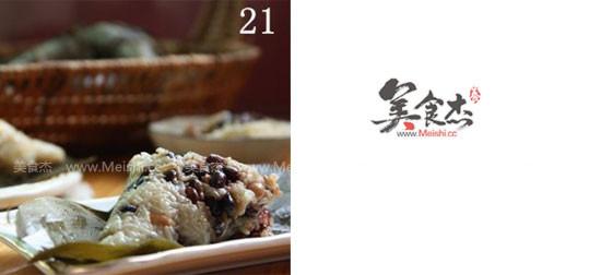 咸肉粽Nf.jpg