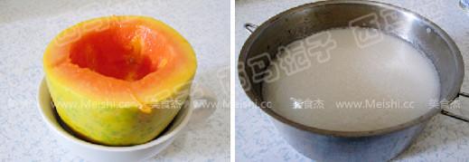 木瓜椰浆冻TA.jpg