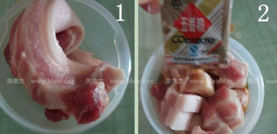 咸肉粽Cy.jpg