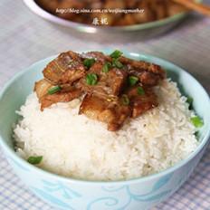 咸鱼蒸猪肉的做法