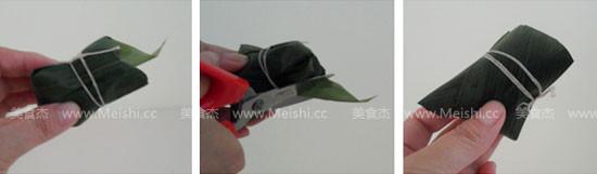 藜麦樱桃粽Ys.jpg