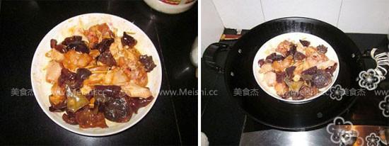 木耳冬菇蒸鸡Ql.jpg