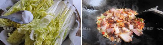 脆皮燒肉蒸白菜QI.jpg