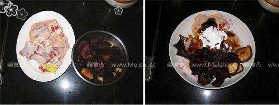 木耳冬菇蒸鸡VM.jpg