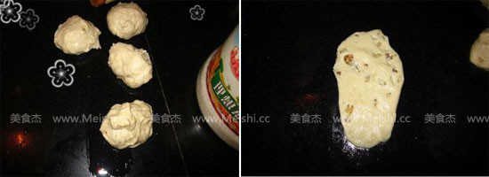 酸奶核桃面包Pb.jpg