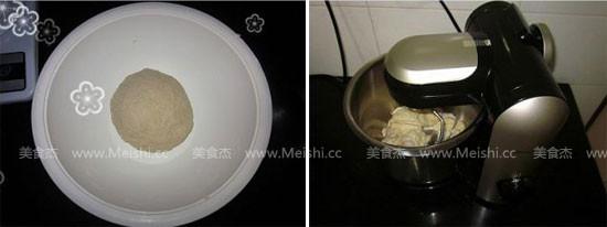 酸奶核桃面包TW.jpg