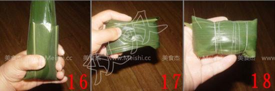 豬肉蛋黃粽HP.jpg