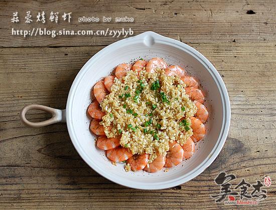 蒜蓉烤鲜虾iS.jpg