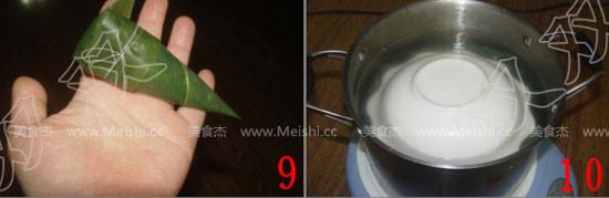 蜜豆粽nw.jpg