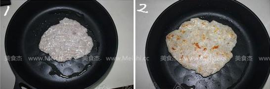 火龙果芹菜炒鱼饼Jl.jpg