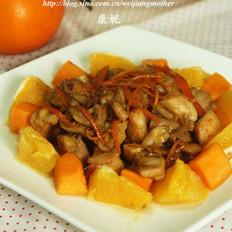 香橙烩鸡块的做法