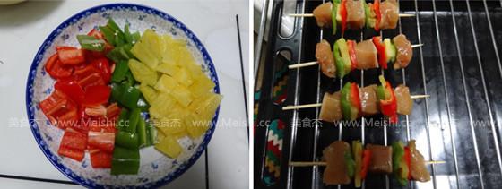 彩椒雞肉串Tb.jpg