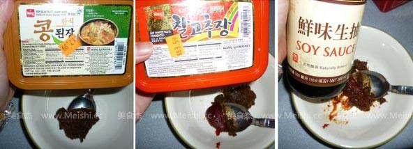 韩泰酱烧豆腐xk.jpg