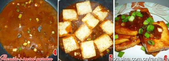 韩泰酱烧豆腐xu.jpg