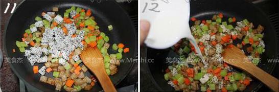 火龙果芹菜炒鱼饼fw.jpg