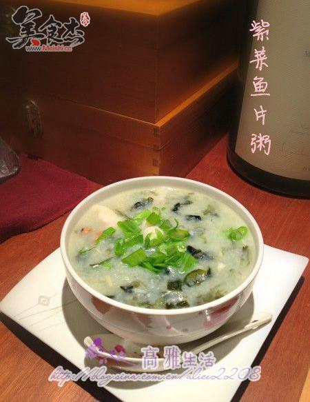 紫菜鱼片粥RB.jpg
