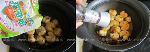 肉汁小土豆fi.jpg