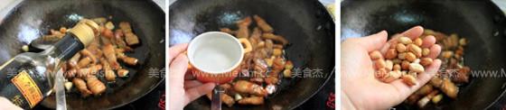 香菇红烧肉粽子Pm.jpg