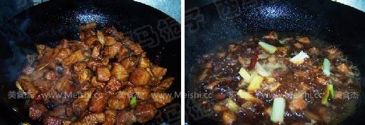 杏鮑菇燒肉HZ.jpg