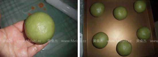 抹茶蜜豆菠蘿包ve.jpg