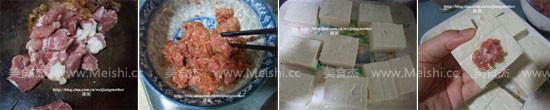 客家酿豆腐xc.jpg