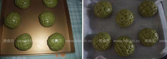 抹茶蜜豆菠蘿包KH.jpg