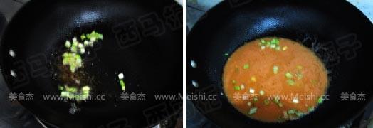 香橙咕噜肉rw.jpg