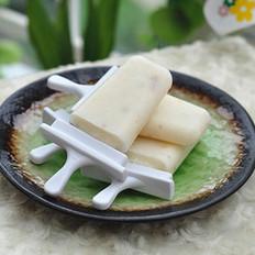 荔枝酸奶雪糕的做法