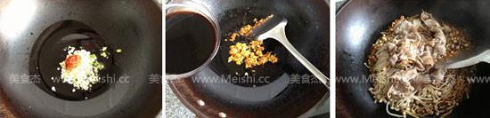 挑逗味蕾的鱼香肥牛金针菇 - 海阔山遥 - .