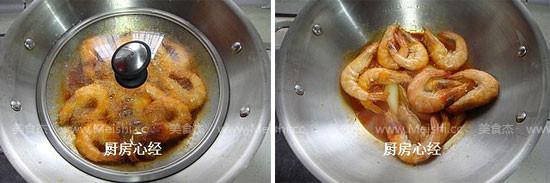 油焖大虾pb.jpg