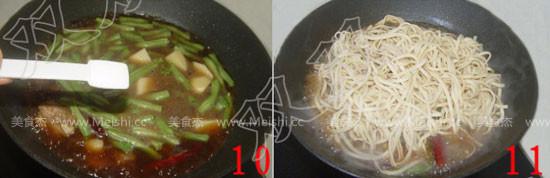 土豆豆角焖面OV.jpg
