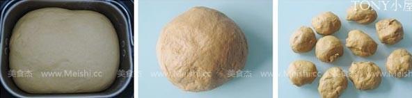 南瓜紅糖面包xg.jpg