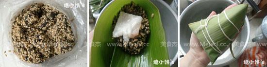 梅干菜肉粽lO.jpg