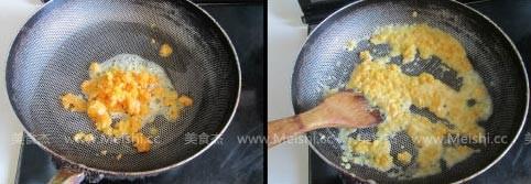 蛋黄焗南瓜bp.jpg