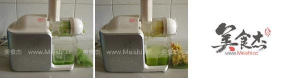 芹菜苹果汁Vx.jpg