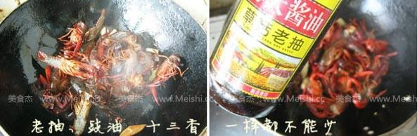 啤酒小龙虾Ic.jpg