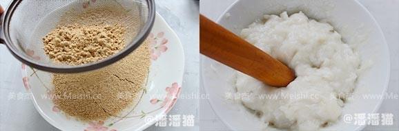 豆面团子pG.jpg
