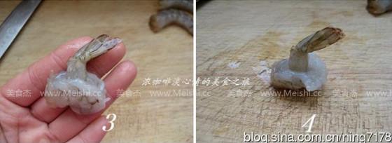 鲜虾蒸蛋羹Lw.jpg