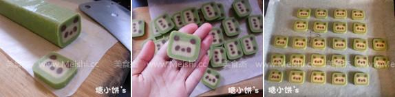 熊猫饼干sM.jpg
