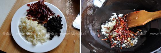 豉椒煸菜梗yU.jpg