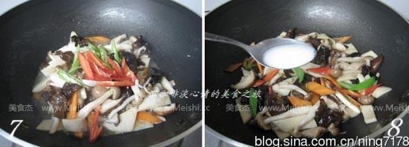 群菇荟萃fD.jpg