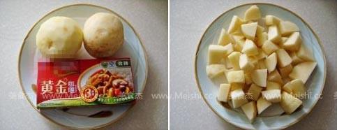 咖喱土豆eX.jpg