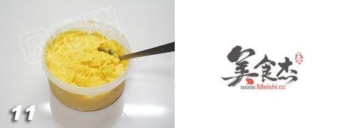 芒果酸奶冰em.jpg