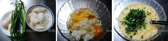 雞蛋米飯餅UF.jpg