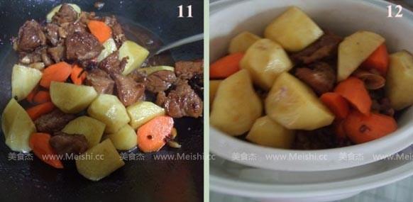胡蘿卜土豆燉牛腩nB.jpg