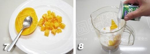 芒果酸奶冰TU.jpg
