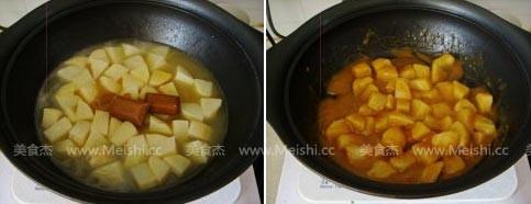 咖喱土豆AZ.jpg