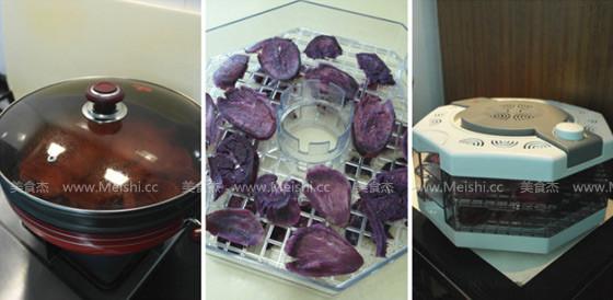 紫薯干Kl.jpg