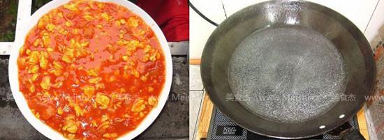 番茄蛋鸡扒意大利面GC.jpg