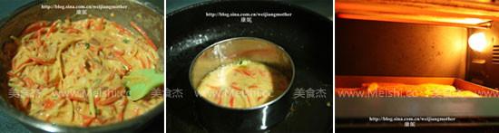 胡萝卜土豆培根蛋饼wi.jpg